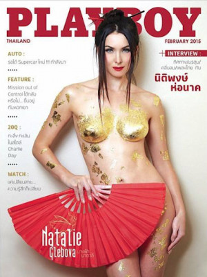 Playboy Thailand - Feb 2015