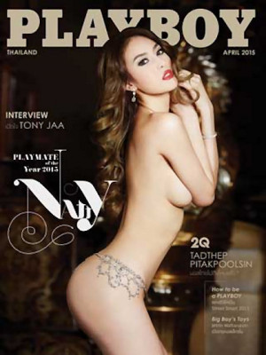 Playboy Thailand - Apr 2015