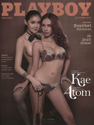 Playboy Thailand - Oct 2015