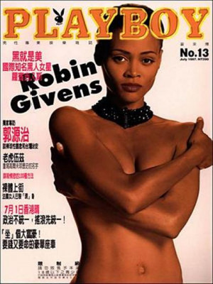 Playboy Taiwan - July 1997