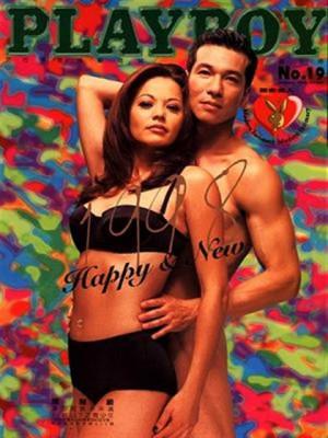 Playboy Taiwan - Jan 1998