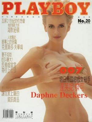Playboy Taiwan - Feb 1998