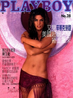 Playboy Taiwan - Oct 1998