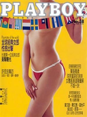 Playboy Taiwan - August 1999