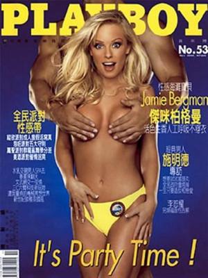 Playboy Taiwan - Nov 2000