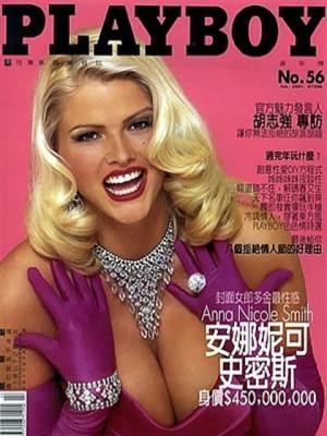 Playboy Taiwan - Feb 2001