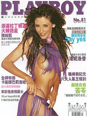 Playboy Taiwan - March 2003
