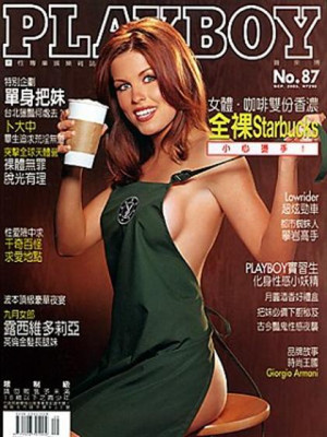 Playboy Taiwan - Sep 2003