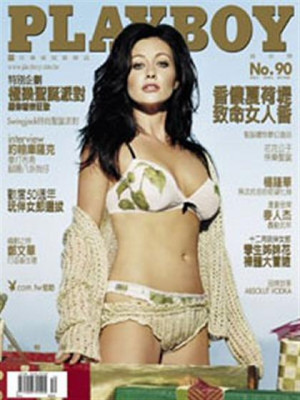 Playboy Taiwan - Dec 2003