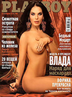 Playboy Ukraine - March 2006