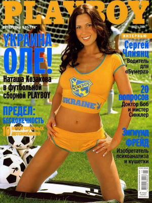 Playboy Ukraine - June 2006