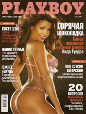 Playboy Ukraine - March 2007