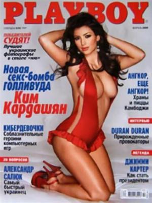 Playboy Ukraine - Feb 2008