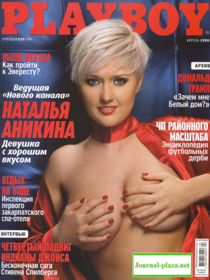 Playboy Ukraine - April 2008