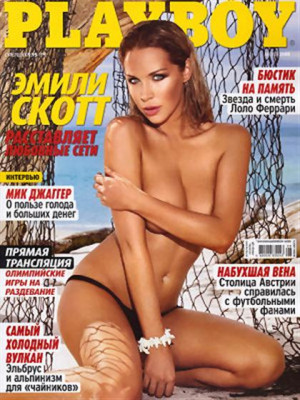 Playboy Ukraine - Aug 2008
