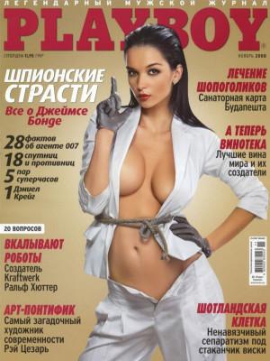 Playboy Ukraine - November 2008