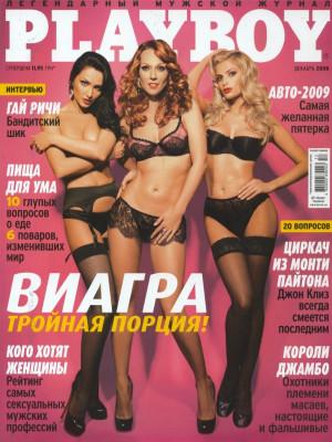 Playboy Ukraine - December 2008