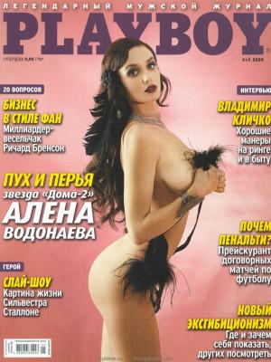 Playboy Ukraine - May 2009