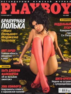 Playboy Ukraine - June 2009