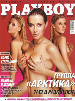 Playboy Ukraine - July 2009