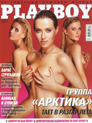 Playboy Ukraine - July 2009