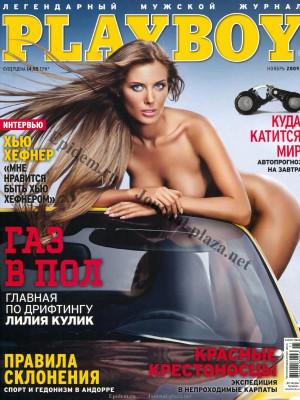 Playboy Ukraine - November 2009
