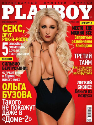 Playboy Ukraine - September 2010