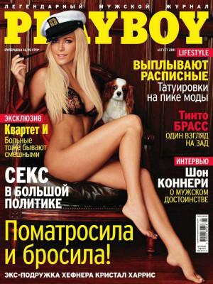 Playboy Ukraine - August 2011