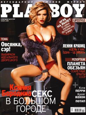 Playboy Ukraine - November 2011