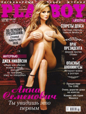 Playboy Ukraine - June 2012