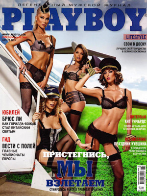 Playboy Ukraine - Aug 2013