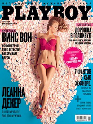 Playboy Ukraine - April 2015