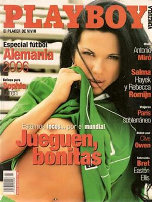 Playboy Venezuela - Jun 2006