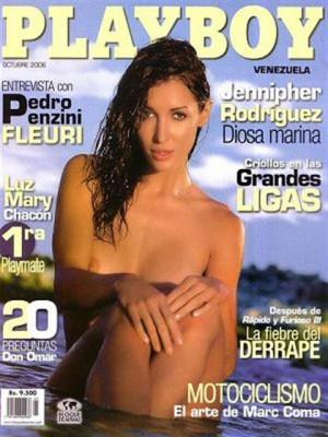 Playboy Venezuela - Oct 2006