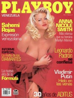 Playboy Venezuela - Mar 2007