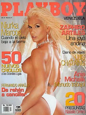 Playboy Venezuela - Apr 2007