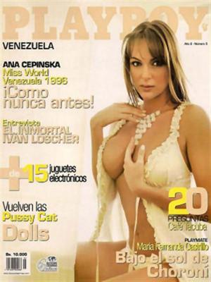 Playboy Venezuela - May 2007