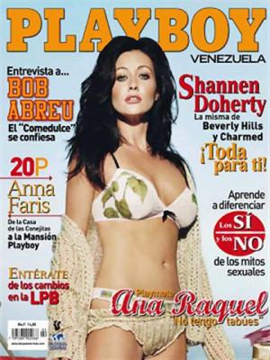 Playboy Venezuela - Feb 2009