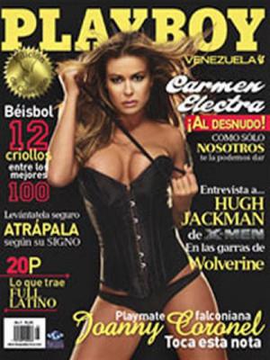 Playboy Venezuela - May 2009