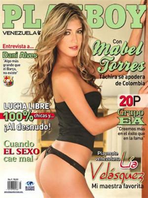 Playboy Venezuela - Jul 2009