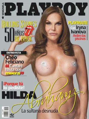 Playboy Venezuela - Mar 2012
