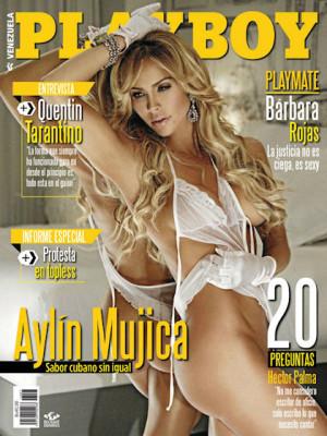 Playboy Venezuela - Jul 2013