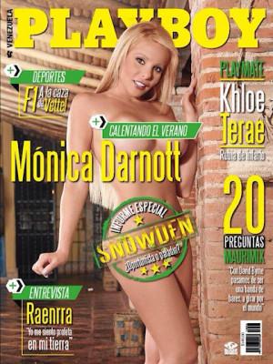 Playboy Venezuela - Aug 2013