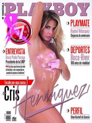 Playboy Venezuela - Oct 2013