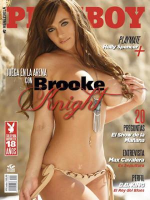 Playboy Venezuela - Jul 2015