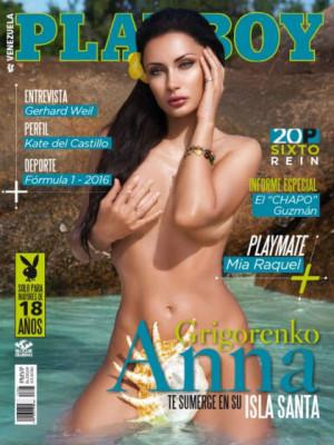 Playboy Venezuela - Mar 2016