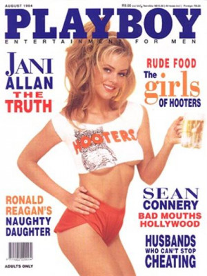 Playboy South Africa - Aug 1994