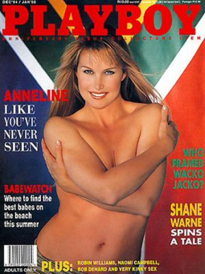 Playboy South Africa - Dec 1994