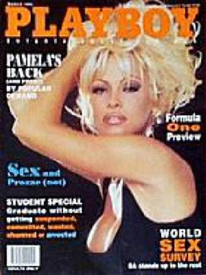 Playboy South Africa - March 1995