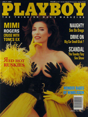 Playboy South Africa - July 1995
